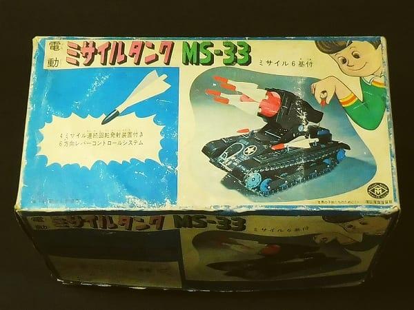 マスダヤ ブリキ 電動 ミサイルタンク MS-33