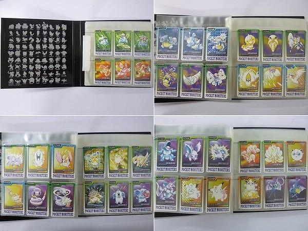 ポケモン カードダス 1997 000~151 コンプ_2