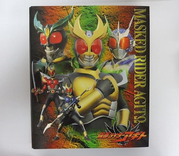 アマダ 仮面ライダーアギト バインダー カード 269枚_1
