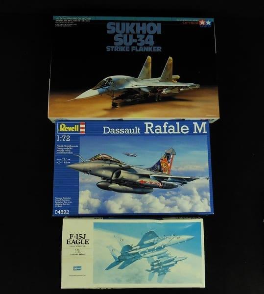 タミヤ 他 1/72 スホーイSU-34 F-15J イーグル 等_1