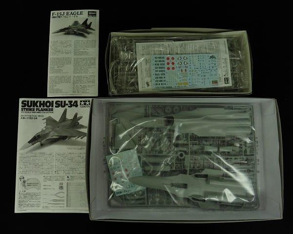 タミヤ 他 1/72 スホーイSU-34 F-15J イーグル 等_2
