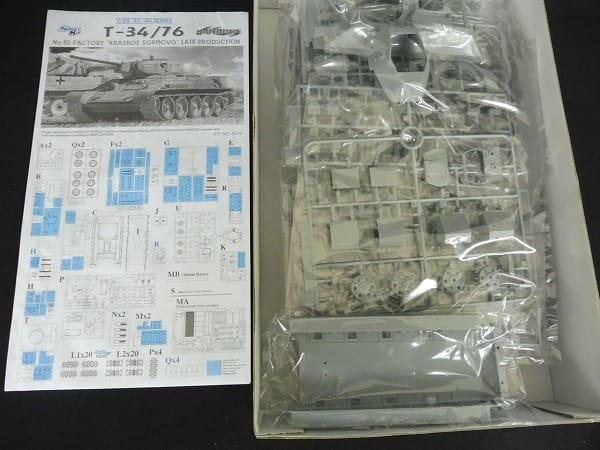 サイバー 1/35 ソ連 T-34/76 後期型 クラスナエ_2