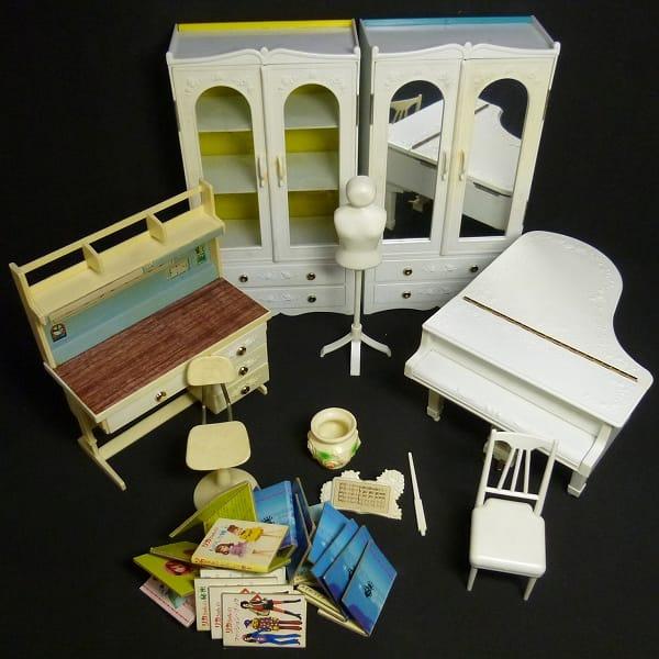 旧タカラ リカちゃんの白い白い家具シリーズ ピアノ 他_1