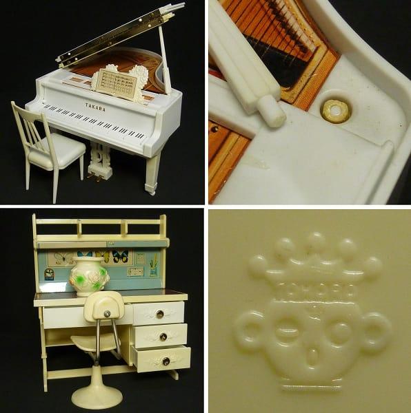 旧タカラ リカちゃんの白い白い家具シリーズ ピアノ 他_3