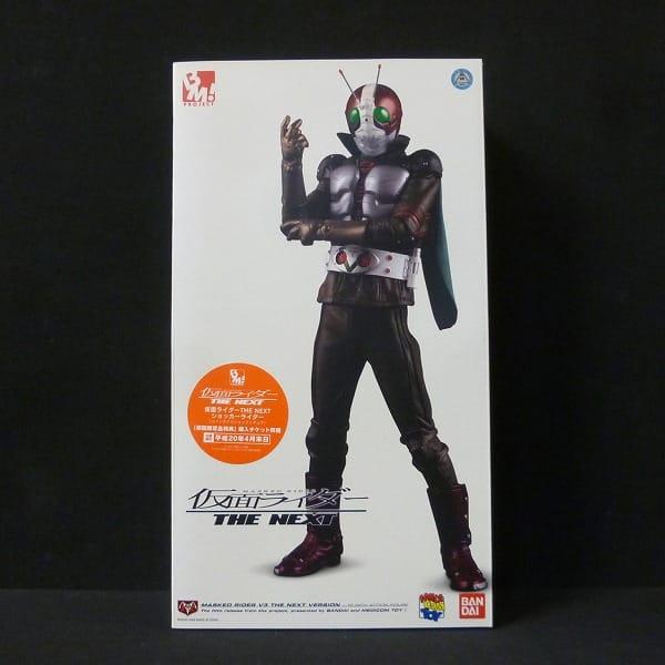 メディコム・トイ 仮面ライダー THE NEXT V3 PROJECT BM_1