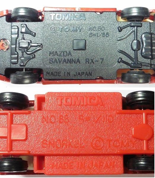 トミカ 赤箱 日本製 マツダ サバンナ RX-7 消防車_3