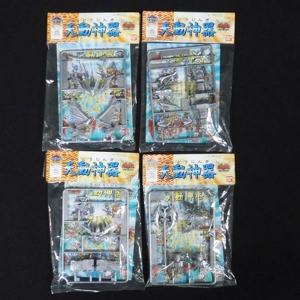 天動神器 銀 全4種 非売品 / SDガンダムBB戦士 SD戦国伝_1
