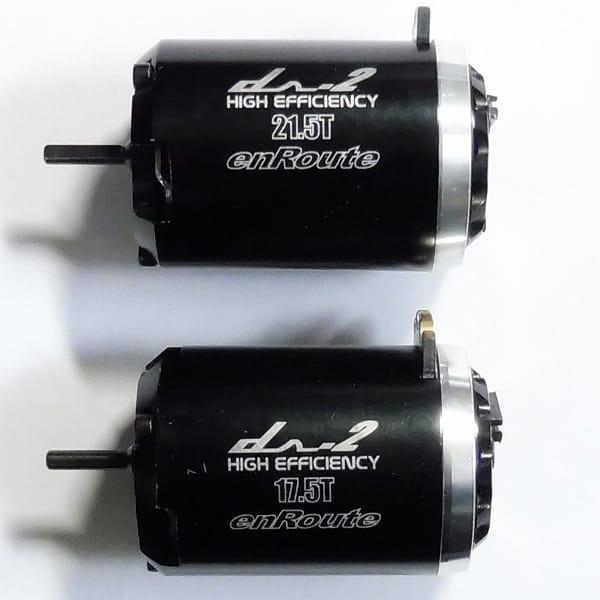エンルート DS-2 21.5T 17.5T ブラシレスモーター R/C_1