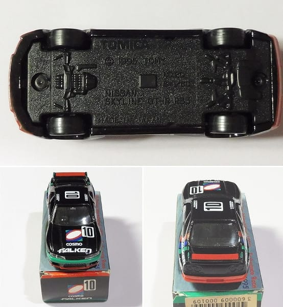 日本製 アイアイアド特注 トミカ スカイライン GT-R R33_3