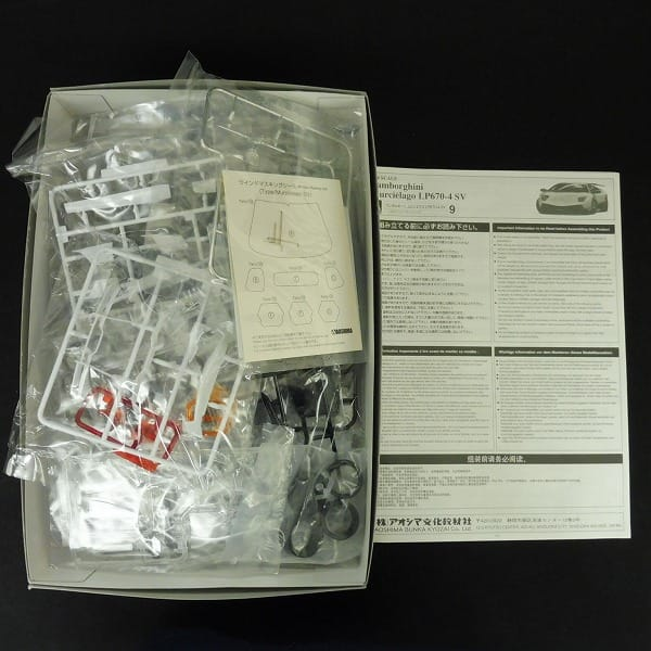 1/24 ムルシエラゴ LP670-4 SV コペン EURO TEC_2