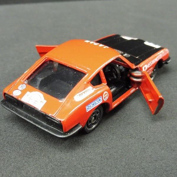 アド特注トミカ 240Z ラリー・モンテカルロ 1972 日本製_2