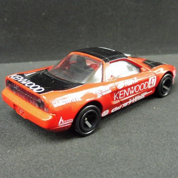 ガリバー特注トミカ ホンダNSX ルマン24H 1994 日本製_2
