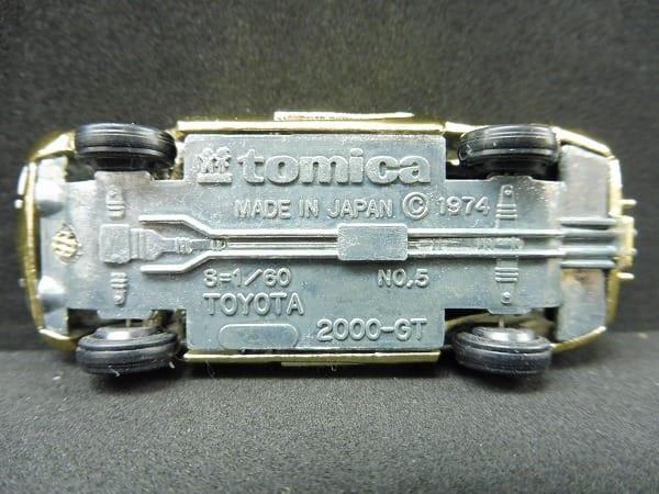 トヨタ博物館特注トミカ 2000GT 金 日本製 / TAM_3
