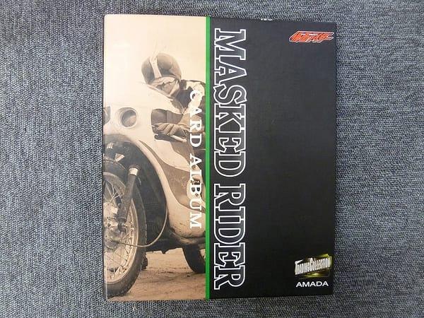 アマダ 仮面ライダー カードアルバム トレカ 1996 1 2号_1
