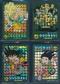 ドラゴンボール DB カードダス ビジュアルアドベンチャー 127 129