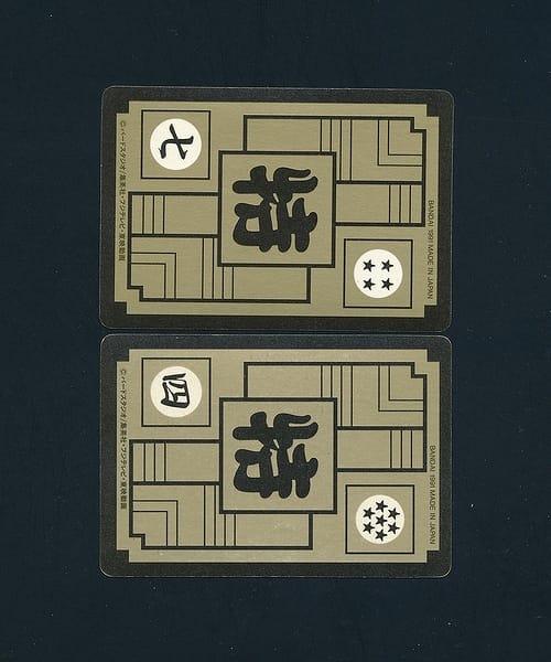 ドラゴンボール カードダス 本弾 キラ 1991 B-7 B-8 2枚_2