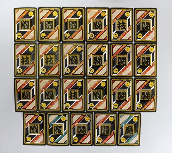 ドラゴンボール カードダス 本弾 キラ No.1 2 3 4 23枚_2