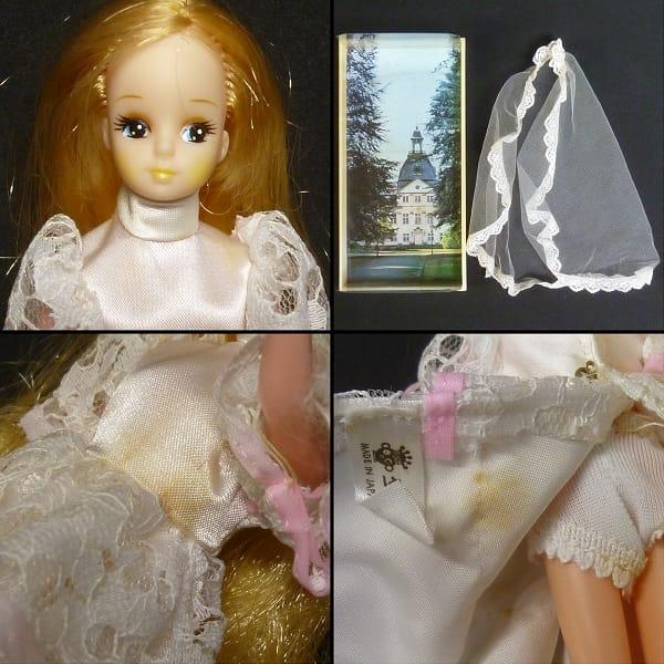 旧タカラ 当時物 ピコ 1970年代 2体 / ドール 人形_2