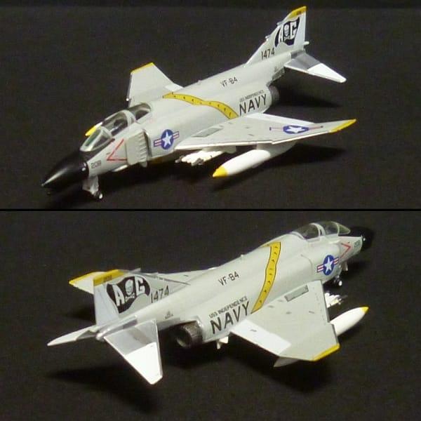 ホーガン 1/200 F-4B ファントムII アメリカ海軍 VF-84_3
