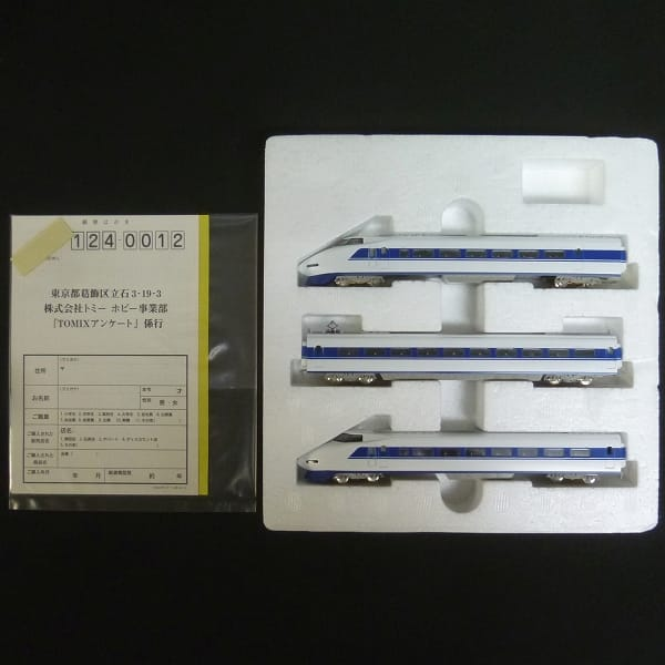 TOMIX Nゲージ JR100系東海道・山陽新幹線基本セット_2