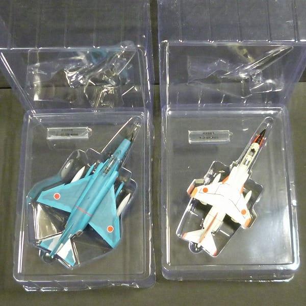 自衛隊モデル・コレクション T-1B F-86F F-4EJ改 T-2_2