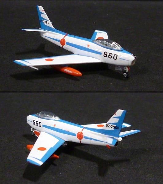 ガリバー 1/200 F-86F 航空自衛隊 ブルーインパルス_3