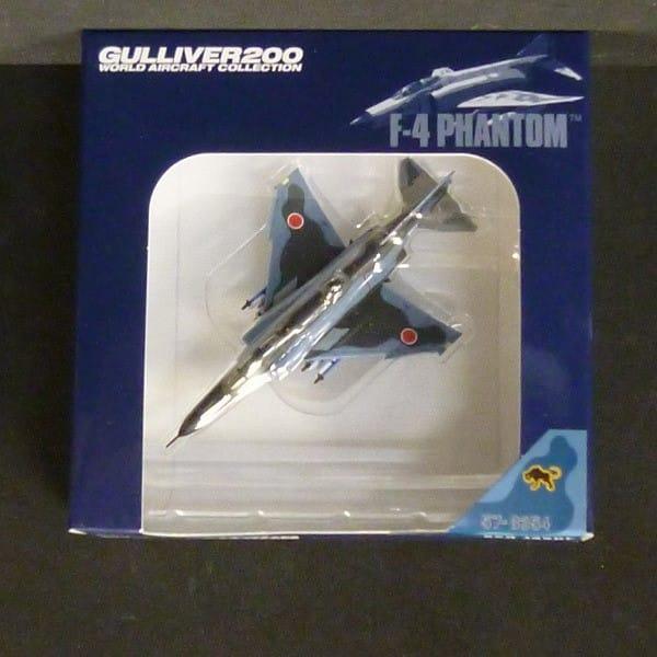 ガリバー 1/200 F-4EJ改 航空自衛隊 第8飛行隊 洋上迷彩_1