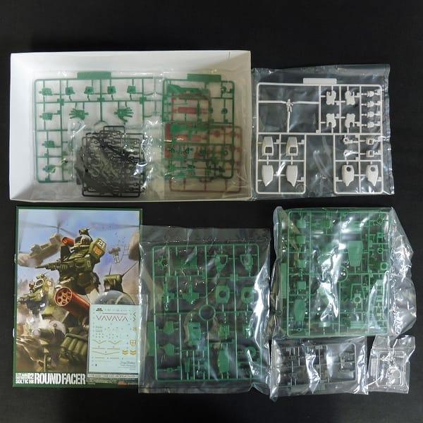 1/72 COMBAT ARMORS MAX ダグラム ラウンドフェイサー_3