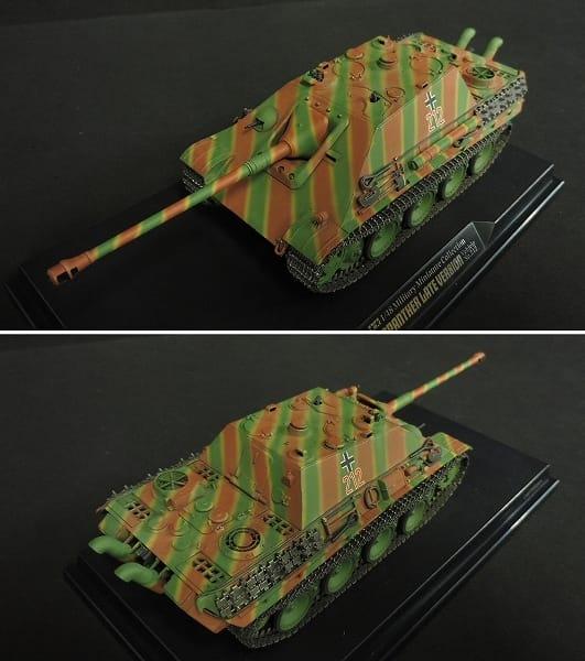 1/48 ドイツ駆逐戦車 ヤークトパンサー 後期型 212号車_2