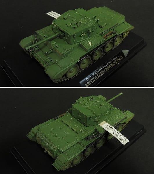 タミヤ 1/48 イギリス巡航戦車 クロムウェル MK.IV_2