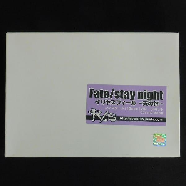 Fate/stay night イリヤスフィール ガレージキット_1