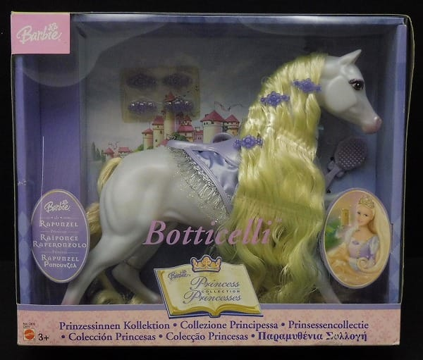 MATTEL Barbie プリンセス・ホース Botticelli / ドール_1