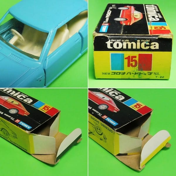 トミカ 黒箱 No.15 ニューコロナ 1700 ハードトップ SL_3