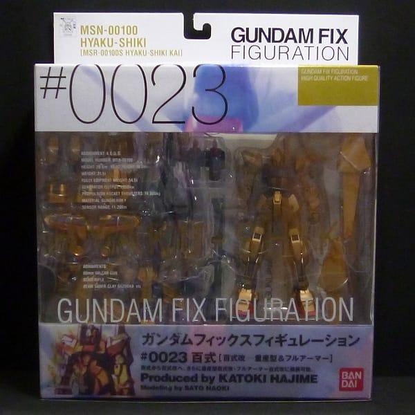 G.F.F. #0023 百式 百式改 量産型&フルアーマー_1