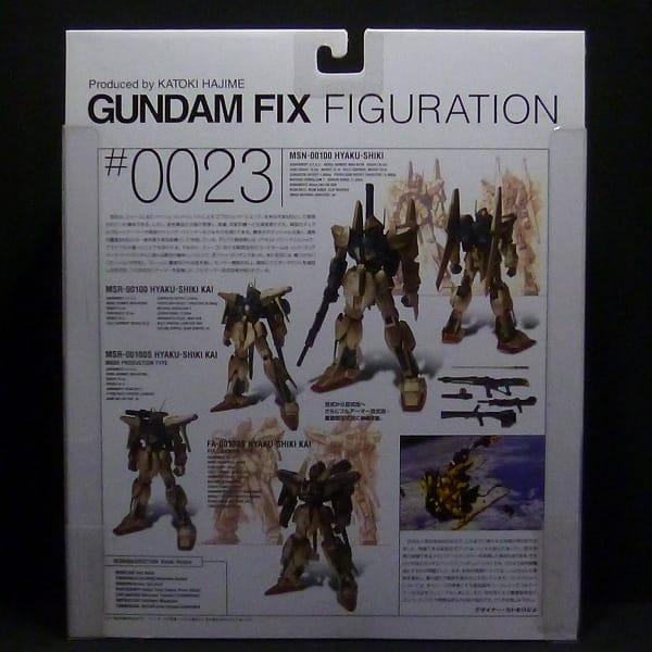 G.F.F. #0023 百式 百式改 量産型&フルアーマー_2