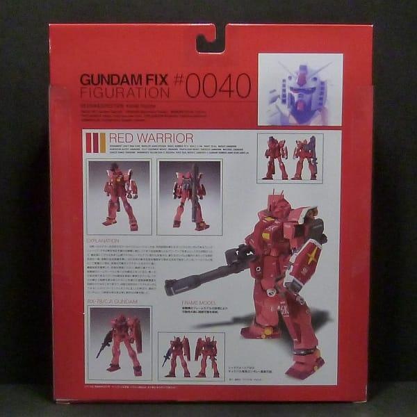 G.F.F. #0040 レッドウォーリア フレームモデル_3