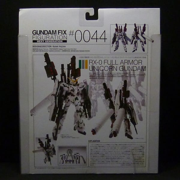 GFF NG #0044 RX-0 フルアーマー ユニコーンガンダム_2