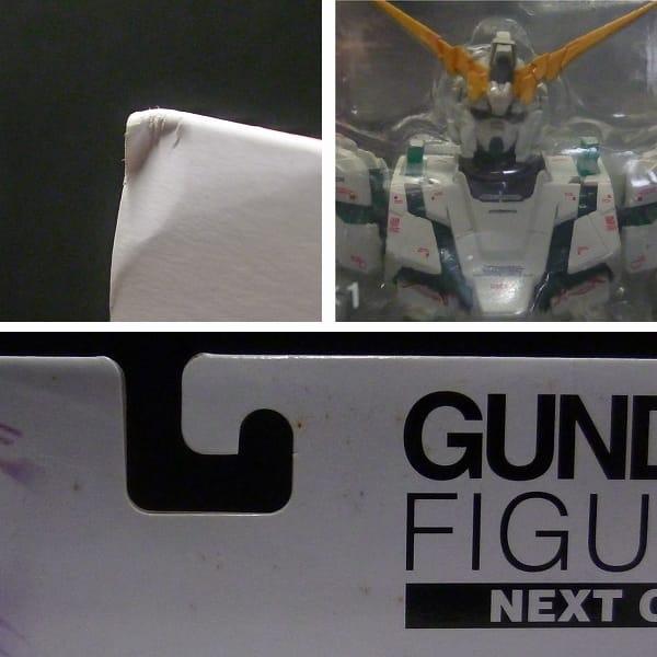 GFF NG #0044 RX-0 フルアーマー ユニコーンガンダム_3