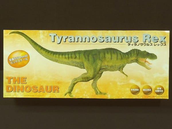 ハピネット ティラノサウルス レックス /恐竜フィギュア_1