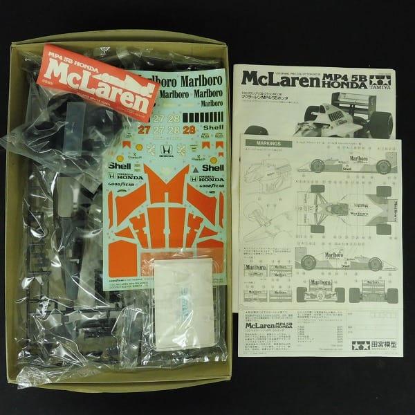 タミヤ 1/20 マクラーレン MP4/5Bホンダ MP4/8フォード_3