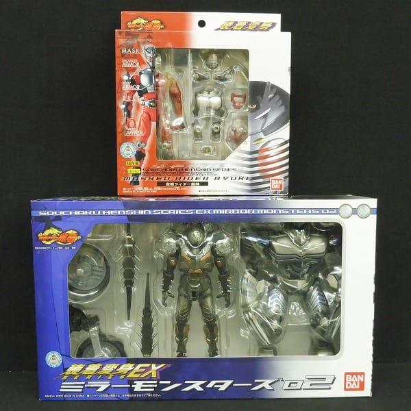 装着変身GD-63 装着変身EX ミラーモンスターズ02_1