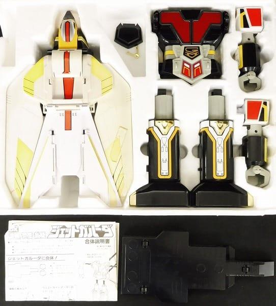 DX超弩級 ジェットガルーダ / 鳥人戦隊ジェットマン_2