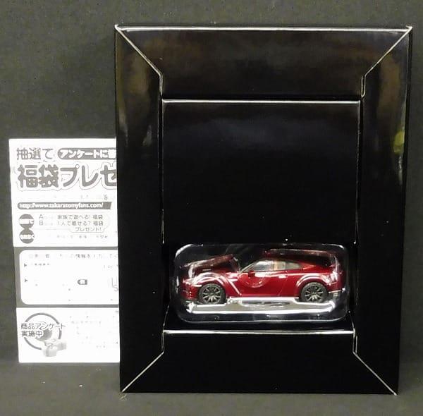 トミカ LV-N さらばあぶない刑事 VOL.01 日産 GT-R_2