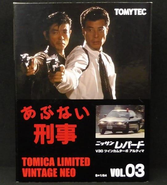 トミカ LV-N あぶない刑事 VOL.03 ニッサン レパード