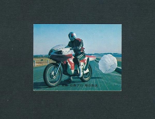 カルビー 旧 仮面ライダースナックカード 505 YR21_1