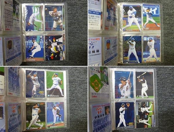 カルビー プロ野球カード 2004年 カードホルダー 203枚_3