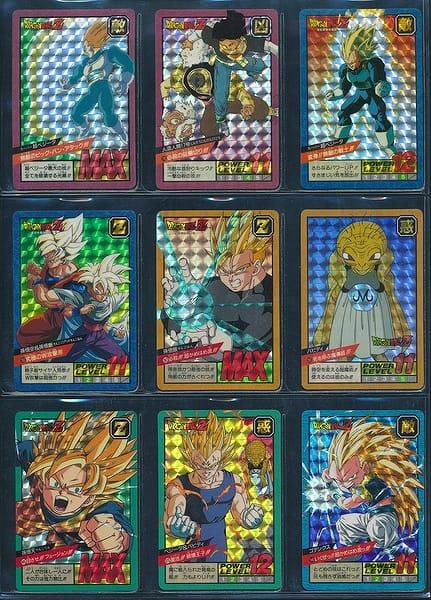 ドラゴンボール カードダス スーパーバトル キラ 9枚_1