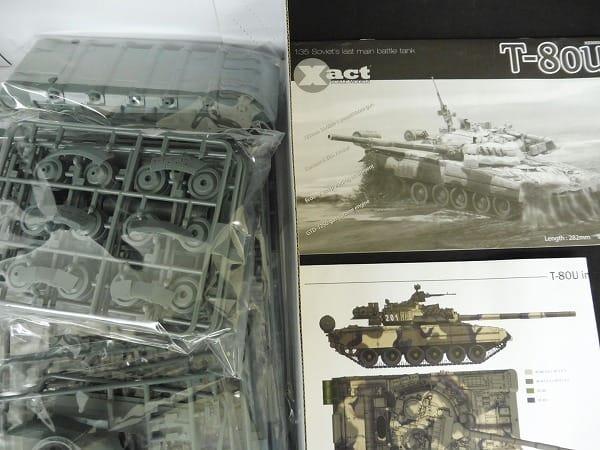Xact 1/35 ロシア主力戦車 T-80U エッチング付_2