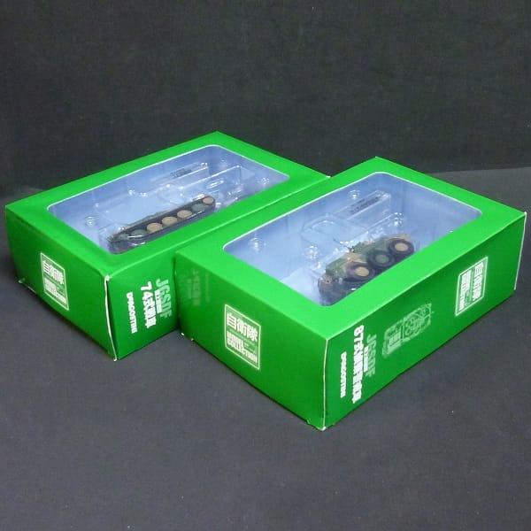 自衛隊モデルコレクション 74式戦車 87式偵察警戒車_1