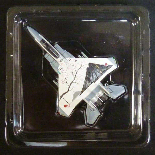 ガリバー 1/200 F-15J航空自衛隊 第305飛行隊 50th記念_2